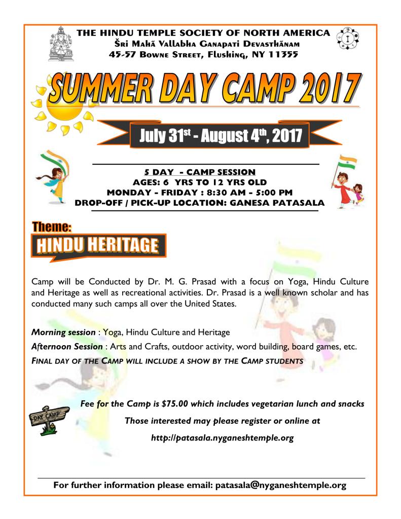 summer-camp2017-1